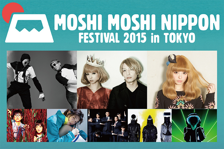 moshi201511